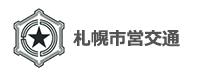 札幌市営交通ロゴ