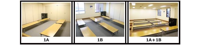 レンタルルーム1