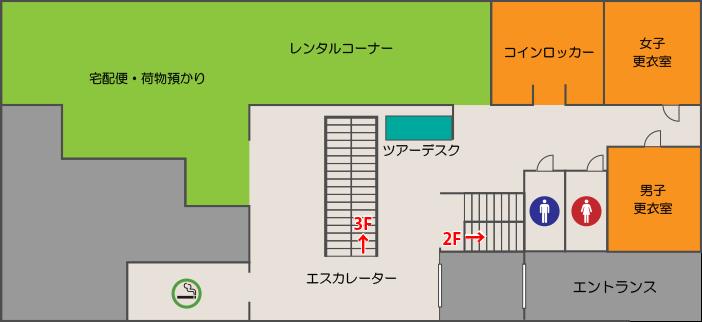 スキーセンター1F見取り図