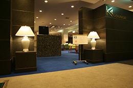 『K-ラウンジ』イメージ