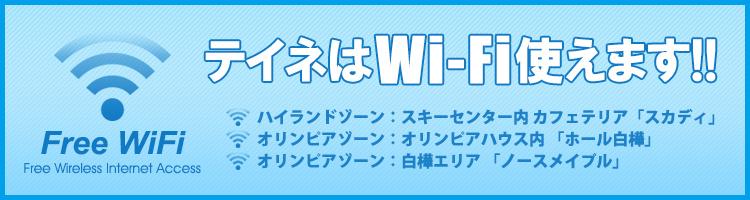 wifi_go