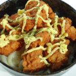 ザンギマヨ丼